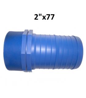 "PORTAGOMMA LAYFLAT 2""Mx77"